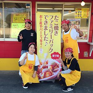 たこ焼き大阪,蜂来饅頭,菊池店,スタッフ
