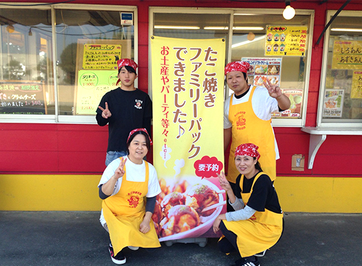 たこ焼き大阪,蜂来饅頭,菊池店スタッフ
