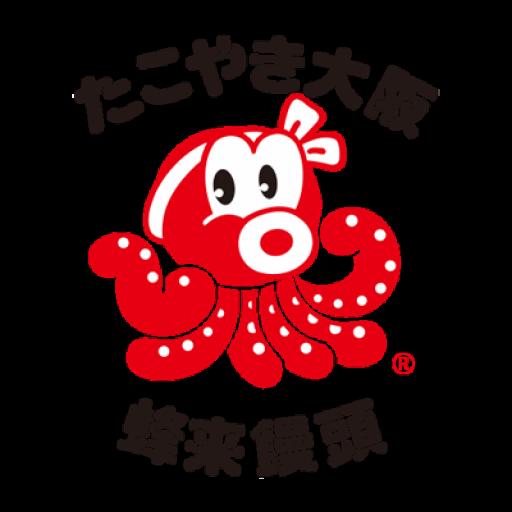 たこやき大阪、蜂来饅頭,たこ焼き,ロゴ