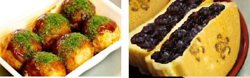 たこ焼き大阪,蜂来饅頭,菊池メニュー たこ焼き